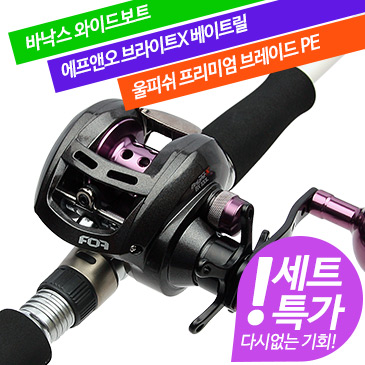 [환상궁합]바낙스 선상루어세트/광어,쭈꾸미,갑오징어